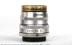 [徕卡博物馆]珍稀镜头之雨果梅耶Kino Plasmat1.5/5cm(No.581877)
