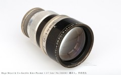 [徕卡博物馆]珍稀镜头之雨果梅耶Kino Plasmat 1.5/7.5cm(No.584838)