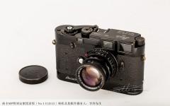 [徕卡博物馆]徕卡私人定制MP黑漆相机(No.1112833)