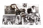 尼康黑漆Nikon F 'Chas Gerretsen'(No.6764579)