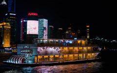 [行旅随拍]夜色迷人上海夜景随拍