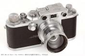[徕卡博物馆]徕卡 IIIc K 'Heer'(No.388934)相机