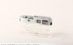 [徕卡博物馆]徕卡M9-P相机模型(No.4232298)