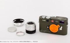 [徕卡博物馆]徕卡M8.2 Safari(No. 3555559)相机套装