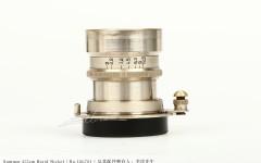 [徕卡博物馆]镜头之美Summar 2/5cm Rigid Nickel(No.186781)