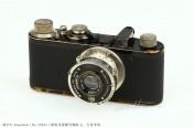 [徕卡博物馆]徕卡C-Standard(No.59225)相机