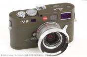[徕卡博物馆]徕卡M8.2 Safari(No.3559695)相机套装