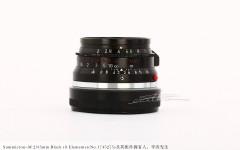 [徕卡博物馆]八枚玉Summicron-M 2/35mm Black(No.1745275)