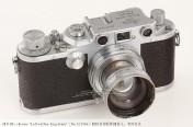 [徕卡博物馆]徕卡军事相机Ⅲc Chrome德国空军版(No.371986)