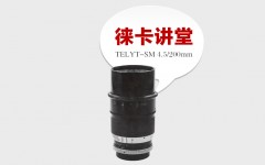 [徕卡讲堂]Telyt-SM 4.5/200mm镜头介绍