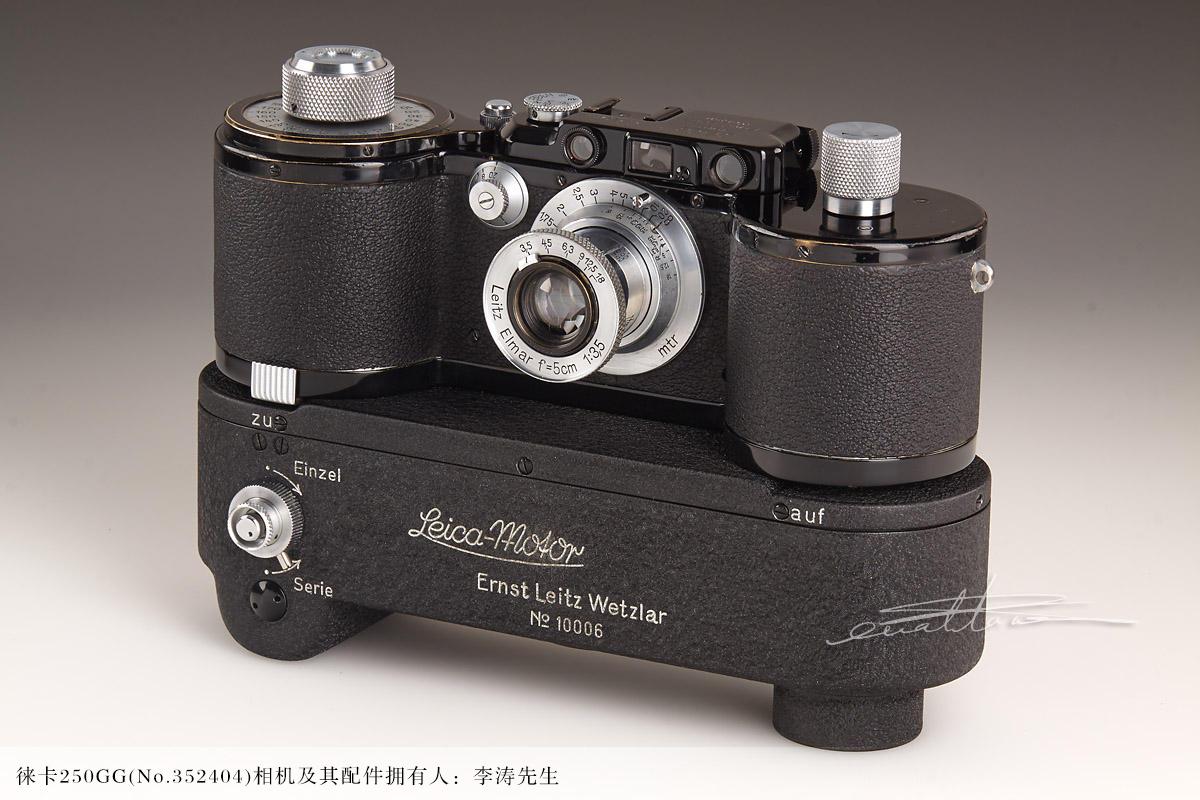 徕卡精品收藏之徕卡250GG连号相机(No.352423)(No.352424)-行者李涛