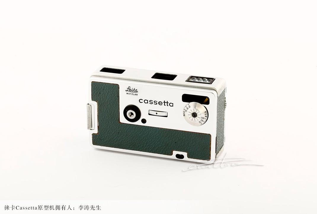 未曾面世的袖珍徕卡——徕卡卡带式相机Cassetta-行者李涛