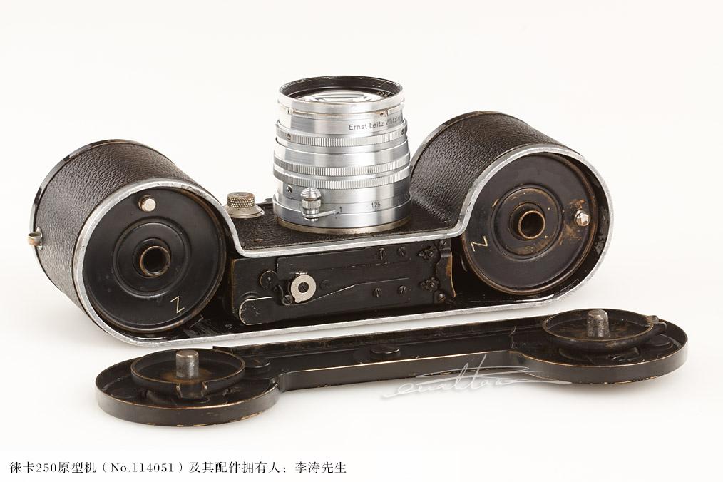 [徕卡博物馆]徕卡'reporter'250原型机(No.114051)-行者李涛