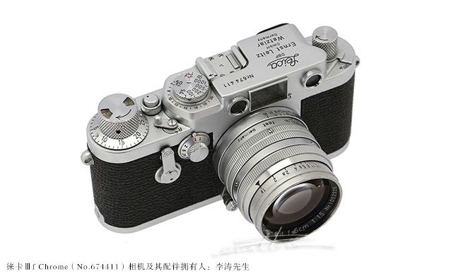 [徕卡博物馆]徕卡Ⅲg原型机Ⅲf Chrome(No.674411)-行者李涛
