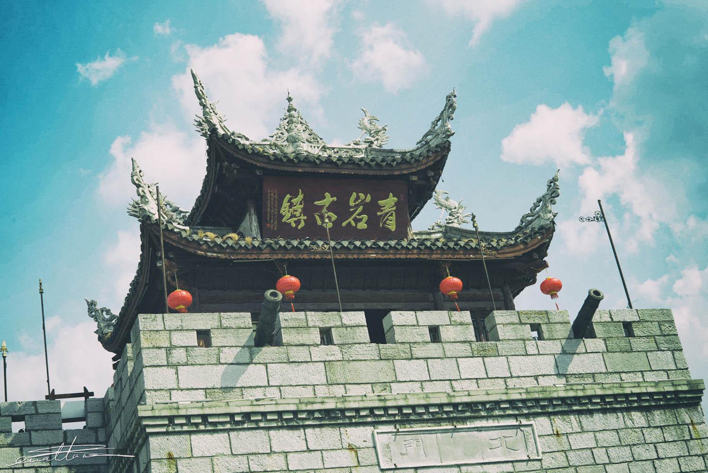 [行旅随拍]古意阑珊品青岩,小镇随拍-行者李涛