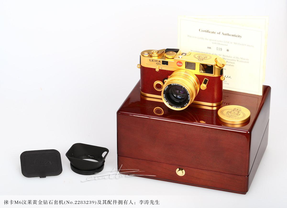 [徕卡博物馆]皇家至尊相机——徕卡M6汶莱黄金钻石套机(No.2283239)-行者李涛
