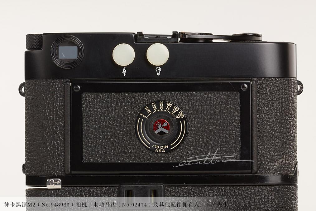 [徕卡博物馆]徕卡M2相机(No.948983)电动马达配件(No.02474)-行者李涛