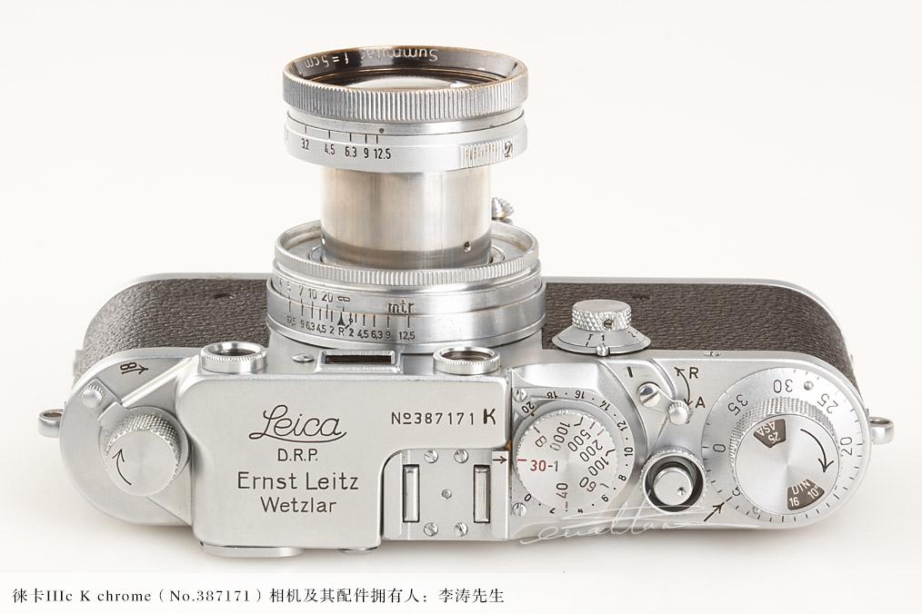 [徕卡博物馆]珍稀徕卡相机之Ⅲc K chrome(No.387171)-行者李涛