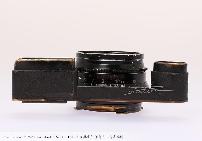 [徕卡博物馆]Summicron-M 2/35mm Black(No.1631648)-行者李涛