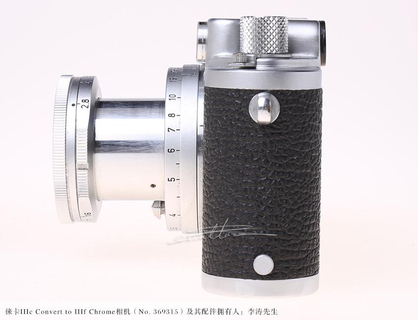[徕卡博物馆]转换成Ⅲf的徕卡Ⅲc相机(No.369315)-行者李涛