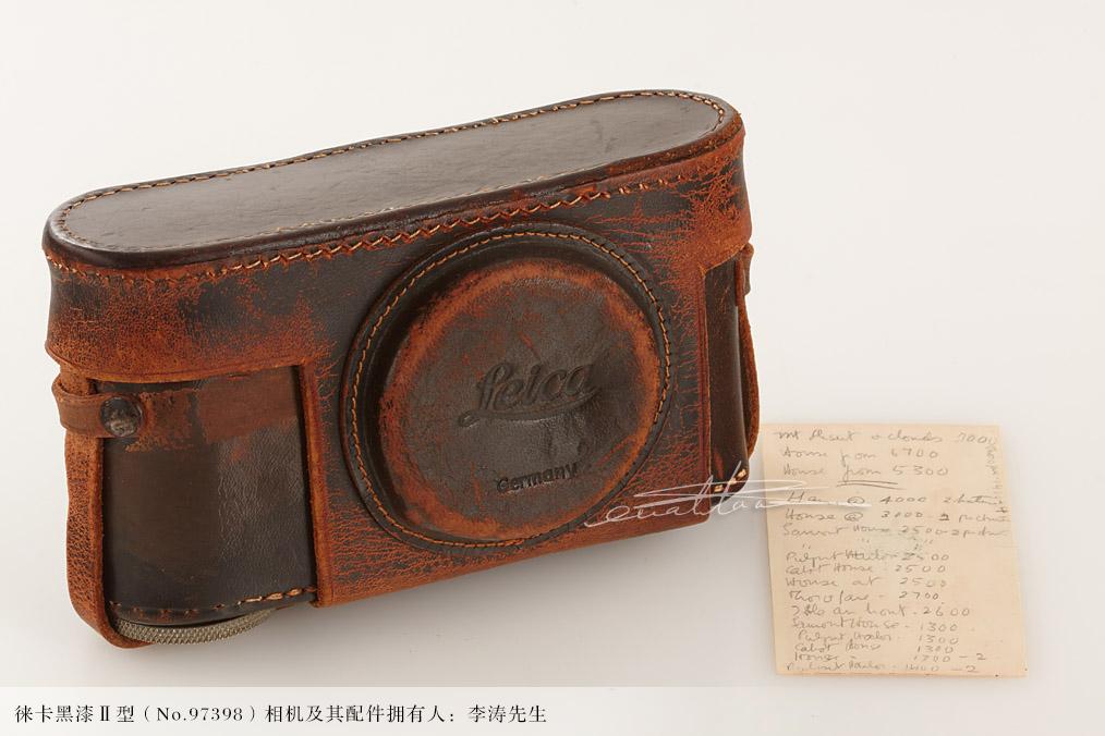[徕卡博物馆]徕卡黑漆Ⅱ型相机(No.97398)-行者李涛
