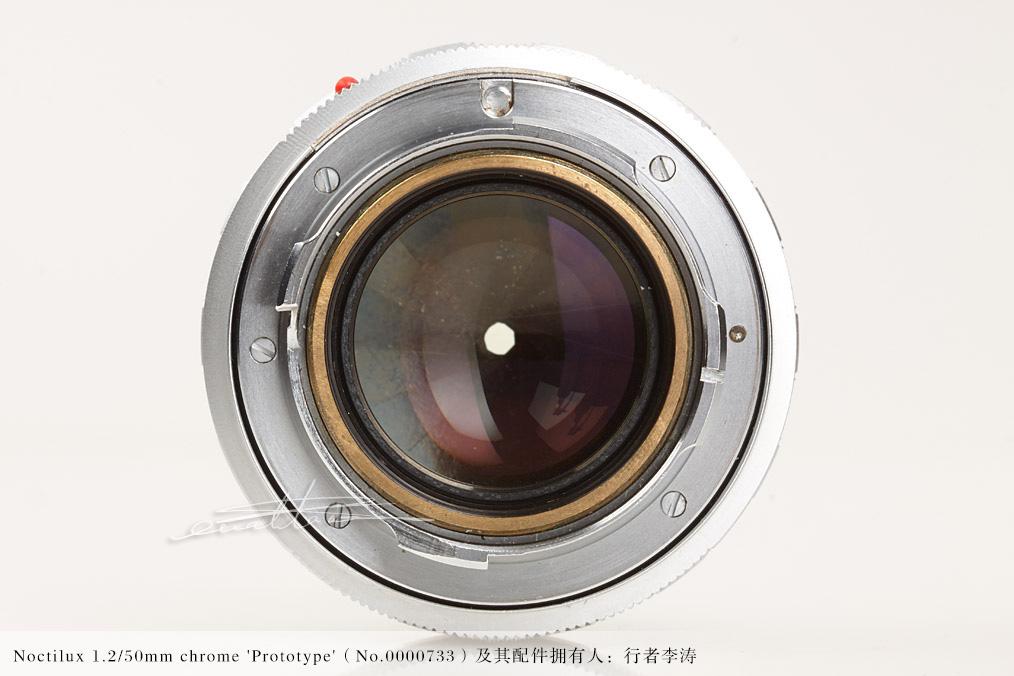 [徕卡博物馆]徕卡Noctilux 1.2/50mm镀铬原型镜(No.0000733)-行者李涛