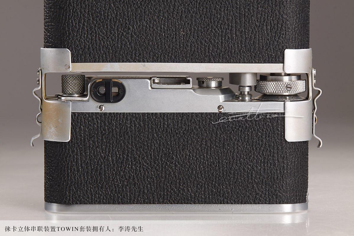 [徕卡博物馆]徕卡立体串联装置TOWIN套装-行者李涛