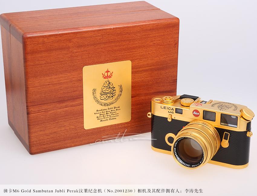 [徕卡博物馆]徕卡汶莱纪念机M6 Gold Sambutan Jubli Perak(No.2001230)-行者李涛