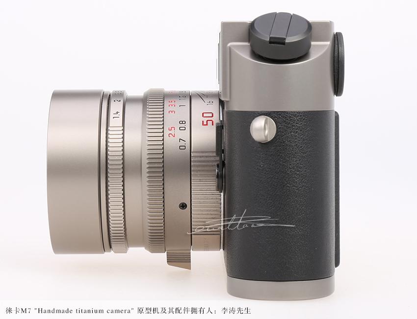 """[徕卡博物馆]徕卡M7""""Handmade titanium camera""""原型机-行者李涛"""