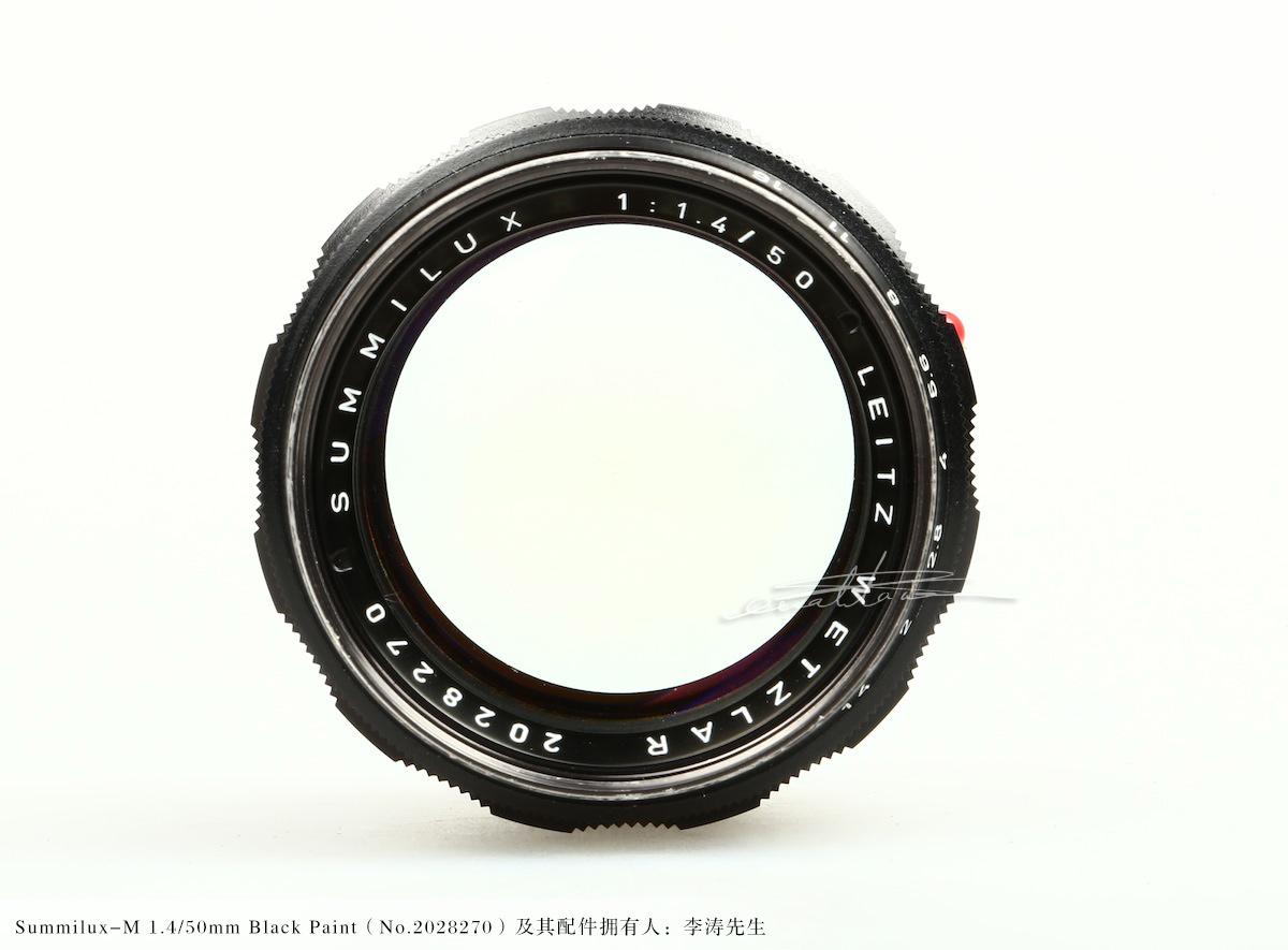[徕卡博物馆]黑漆Summilux-M1.4/50mm(No.2028270)-行者李涛