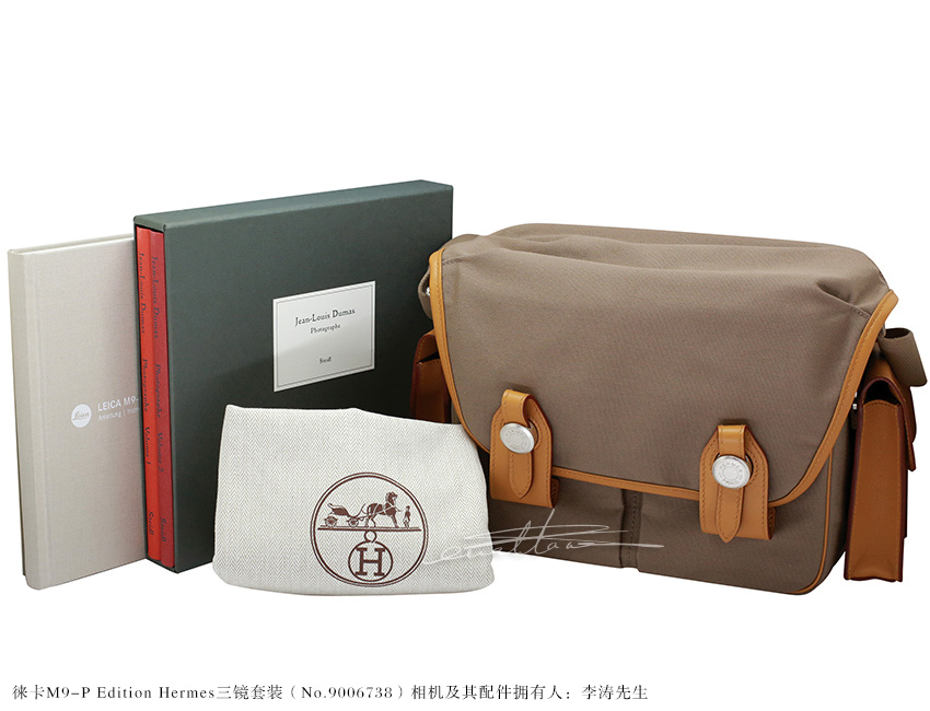 [徕卡博物馆]爱马仕限量版徕卡M9-P三镜套装(No.9006738)-行者李涛