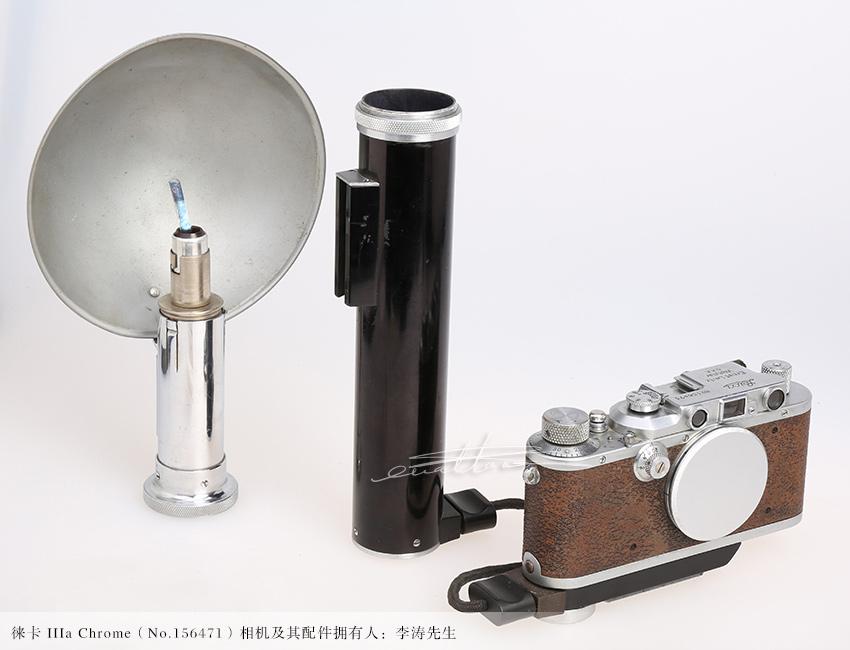 [徕卡博物馆]徕卡 IIIa Chrome(No.156471)相机-行者李涛