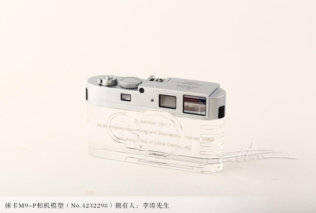 [徕卡博物馆]徕卡M9-P相机模型(No.4232298)-行者李涛