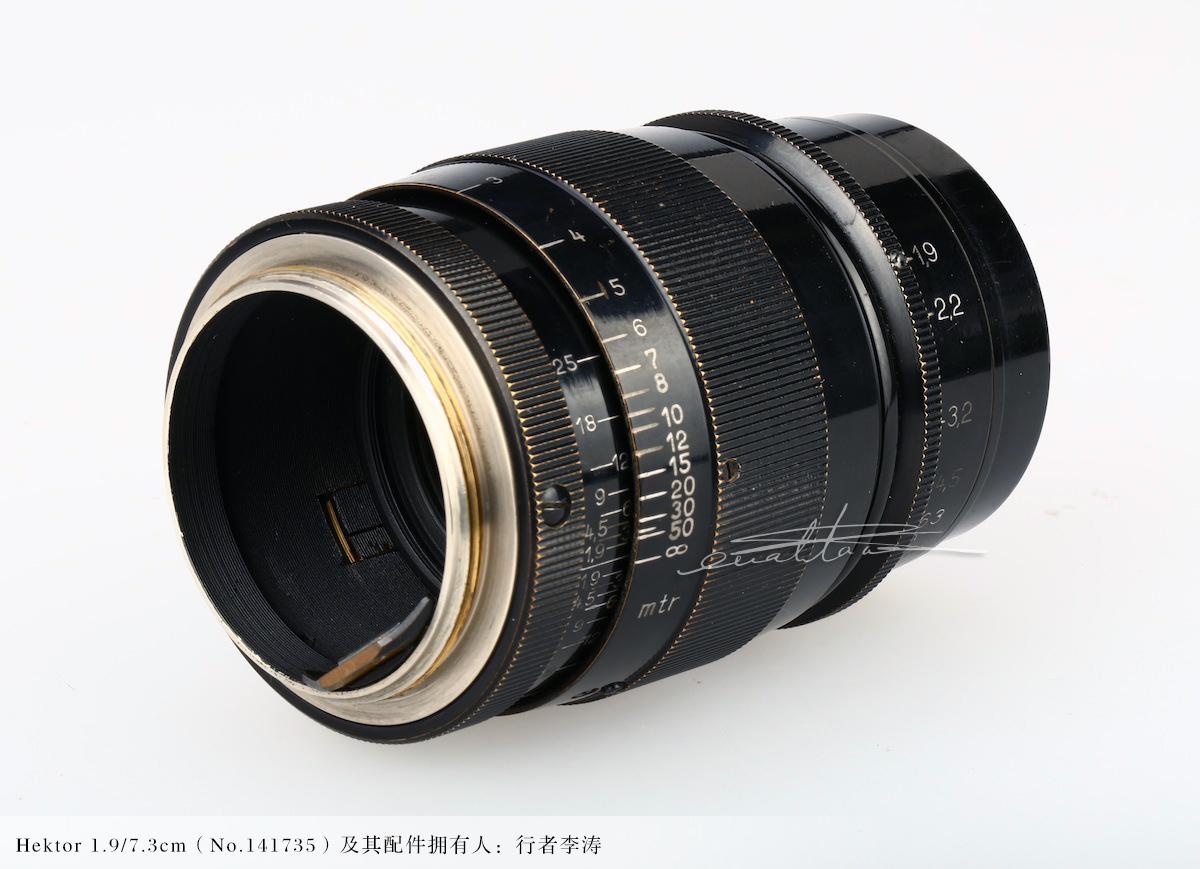 [徕卡博物馆]镜头之美Hektor 1.9/7.3cm(No.141735)-行者李涛
