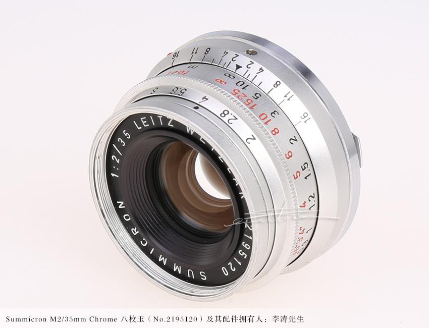 [徕卡博物馆]镜头之美Summicron-M 2/35mm Chrome八枚玉(No.2195120)-行者李涛
