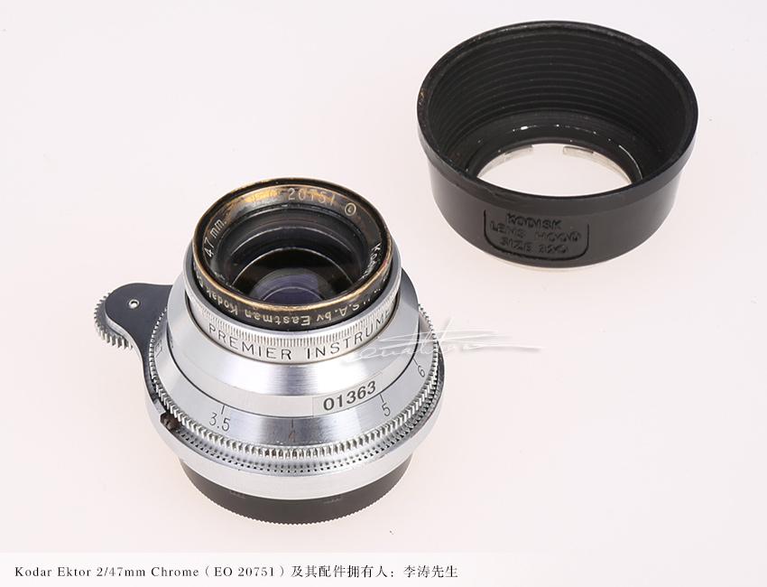 [徕卡博物馆]Kodar Ektor 2/47mm Chrome(EO 20751)-行者李涛