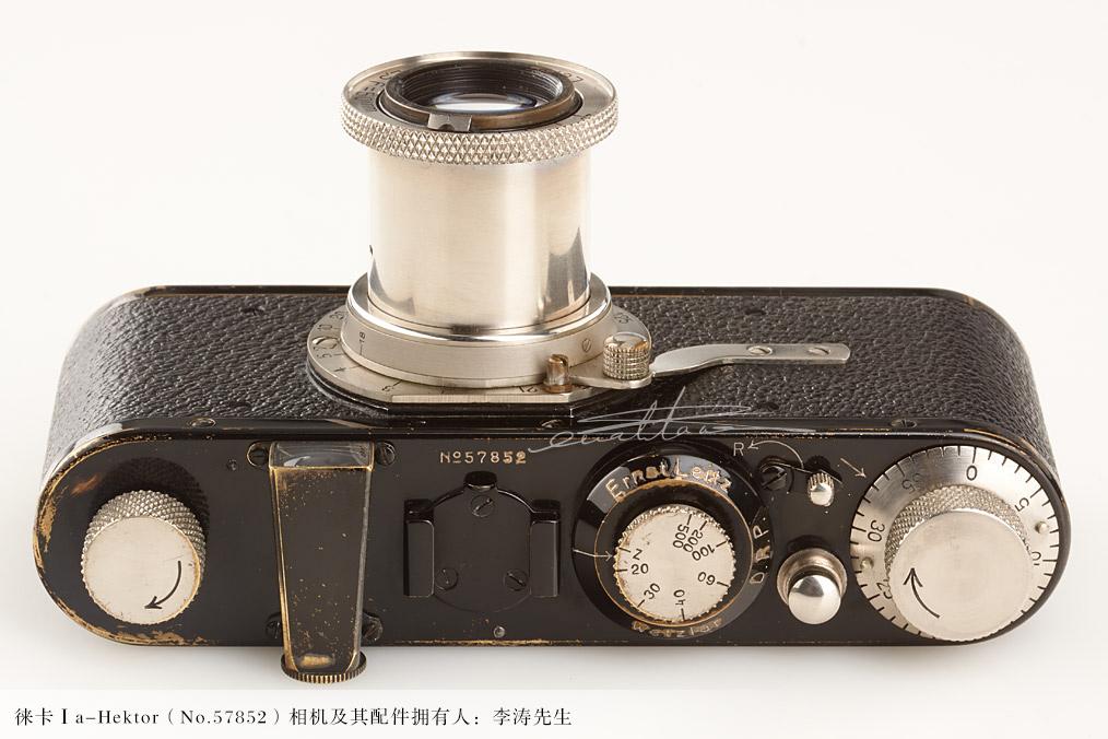 [徕卡博物馆]徕卡Ⅰa-Hektor(No.57852)相机-行者李涛