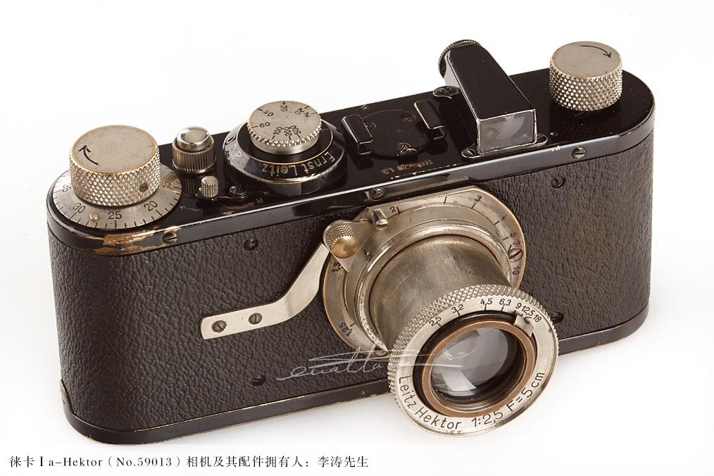 [徕卡博物馆]徕卡Ⅰa-Hektor(No.59013)相机-行者李涛