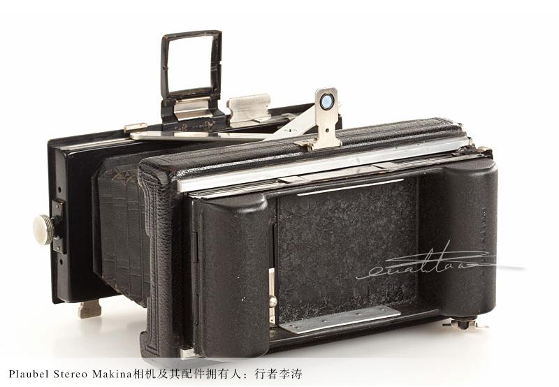 [徕卡博物馆]Plaubel Stereo Makina相机-行者李涛