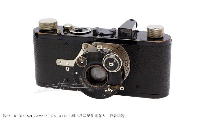 [徕卡讲堂]徕卡Ⅰb-Dial set系列相机介绍摘录-行者李涛