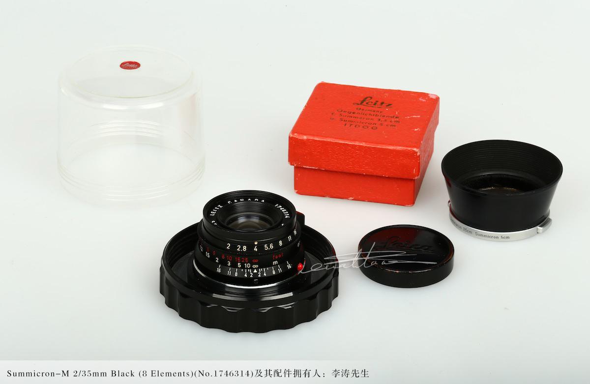 [徕卡博物馆]镜头之美八枚玉Summicron-M 2/35mm(No.1746314)-行者李涛