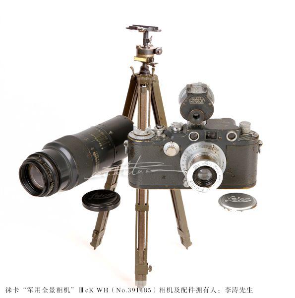 [徕卡讲堂]徕卡陆军(WEHRMACHT HEER)相机介绍摘录-行者李涛