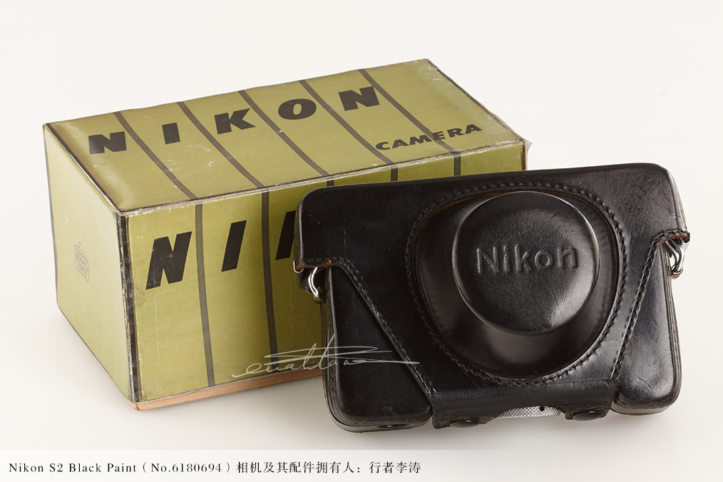 [徕卡博物馆]黑漆Nikon S2(No.6180694)-行者李涛