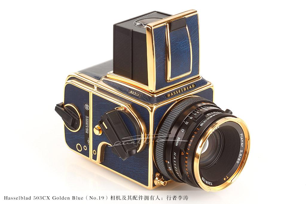 [徕卡博物馆]哈苏503CX Golden Blue相机(No.19)-行者李涛