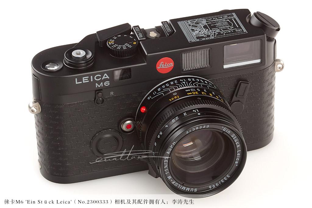 [徕卡博物馆]徕卡M6 'Ein Stück Leica'(No.2300333)相机-行者李涛