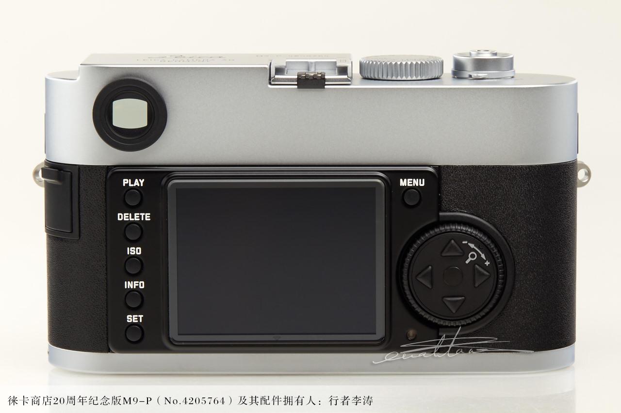 [徕卡博物馆]徕卡商店20周年纪念版M9-P(No.4205764)-行者李涛