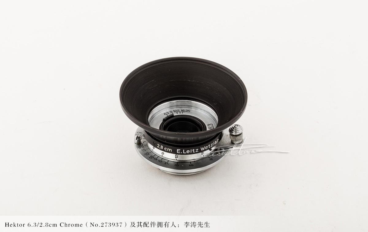 [徕卡博物馆]镜头之美Hektor 6.3/2.8cm Chrome(No.273937)-行者李涛