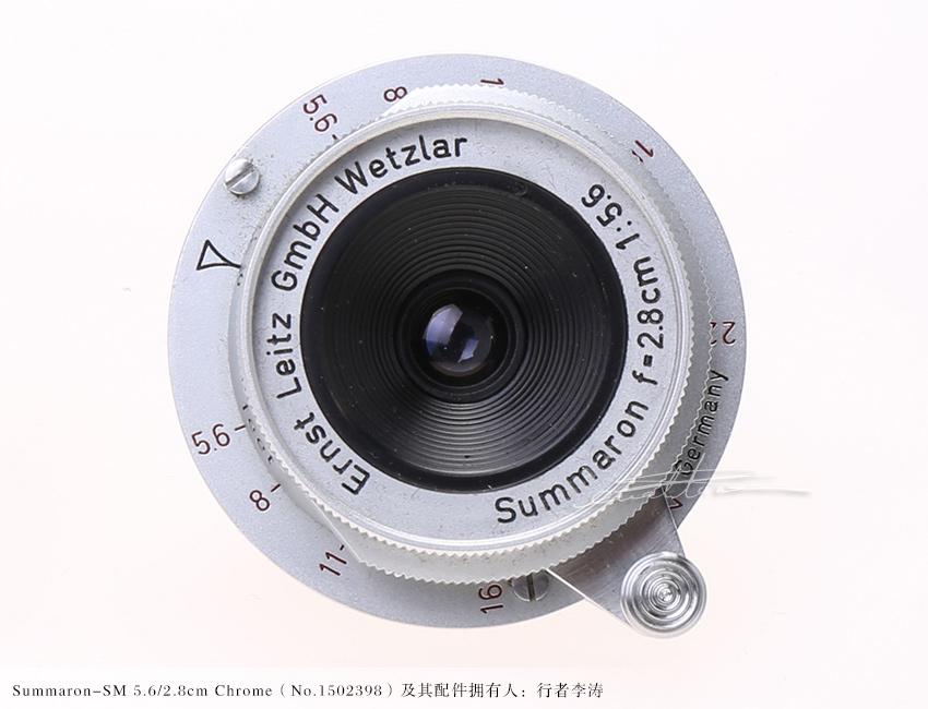 [徕卡博物馆]镜头之美Summaron-SM 5.6/2.8cm Chrome(No.1502398)-行者李涛