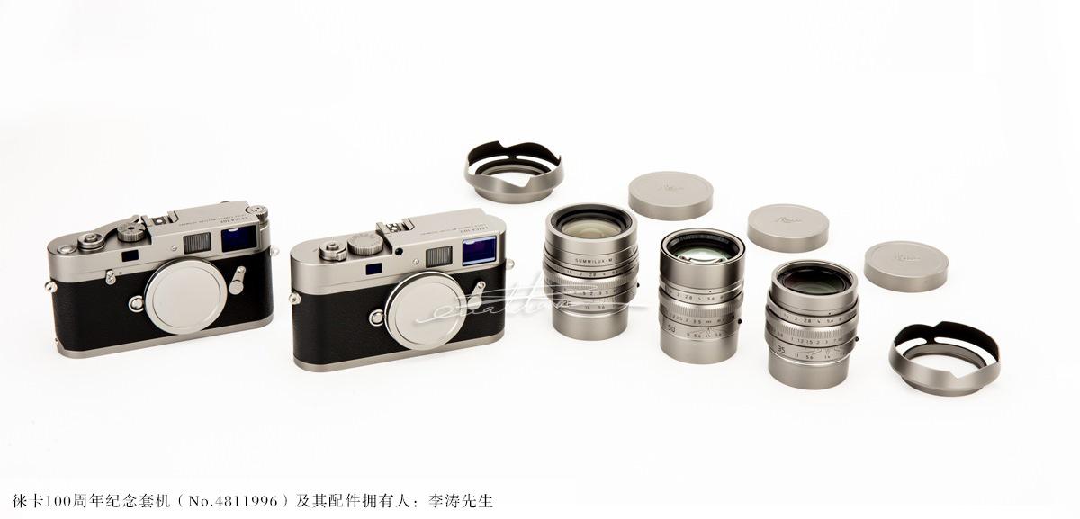 [徕卡博物馆]徕卡100周年纪念套机(No.4811996)-行者李涛