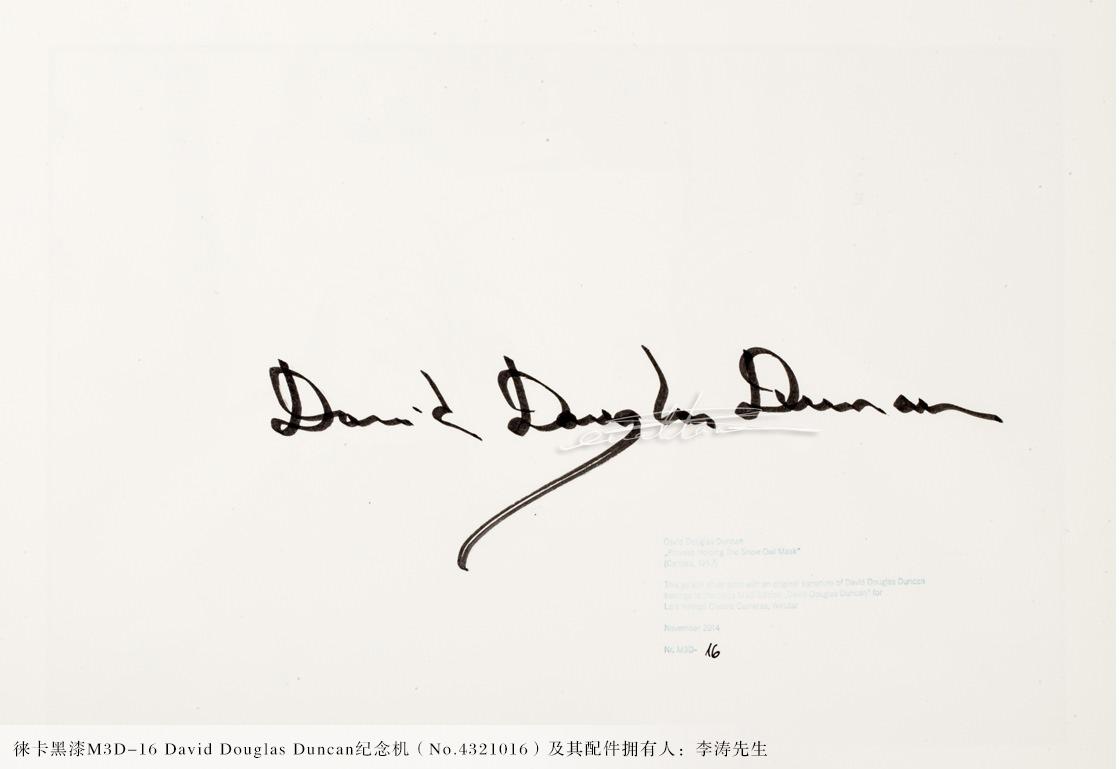[徕卡博物馆]徕卡黑漆M3D-16 David Douglas Duncan纪念机(No.4321016)-行者李涛